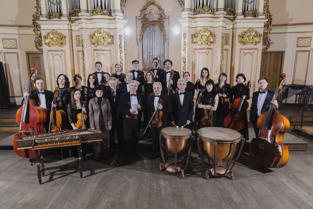 Lviv Virtuosos Academic Chamber Orchestra - Lviv National